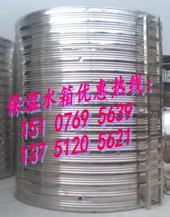 东莞汇洋圆形不锈钢保温水箱