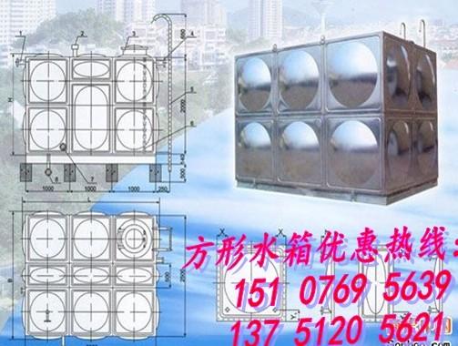 深圳消防水箱,方形水箱,深圳保温水箱,深圳方形保温水箱,深圳不锈钢